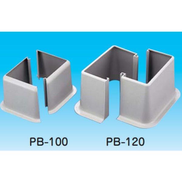 画像1: PB プラベ-ス  因幡電工 (1)